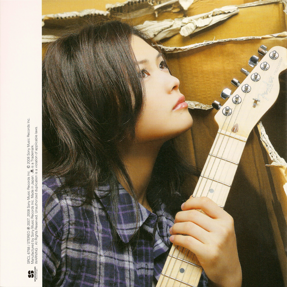 yui i loved yesterday download